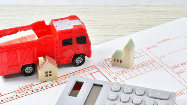 修繕費に火災保険を活用したい場合は不向き